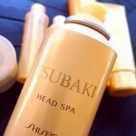 SHISEIDO Tsubaki Head Spa Splashing Serum Made in Japan
