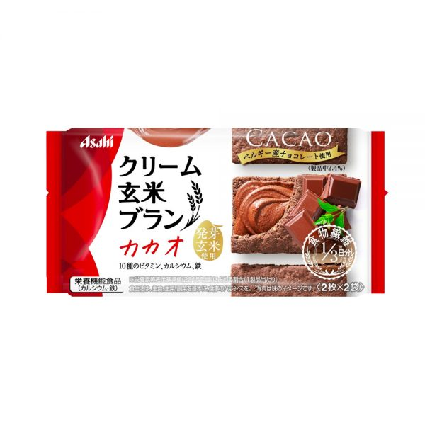 ASAHI Cream Brown Rice Blanc Cocoa Healthy Snacks Made in Japan