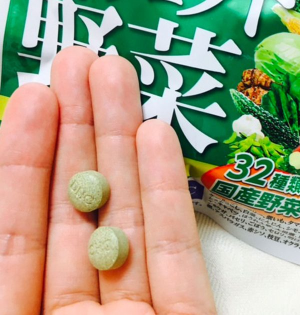 DHC Perfect Vegetables 60 Days 240 Grains Made in Japan