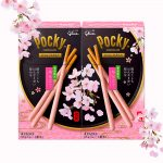 GLICO Pocky Luxury Chocolatier Sakura Cherry Blossom 2018 Flavour Limited Edition Made in Japan