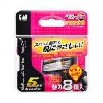 KAI Razor 8 Cartridge 5 Blade Razor Refills Made in Japan