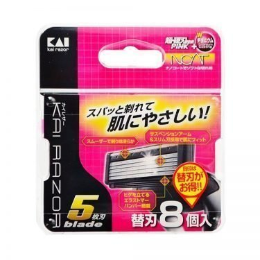 KAI Razor 8 Cartridge 5 Blade Razor Refills Made in Japan