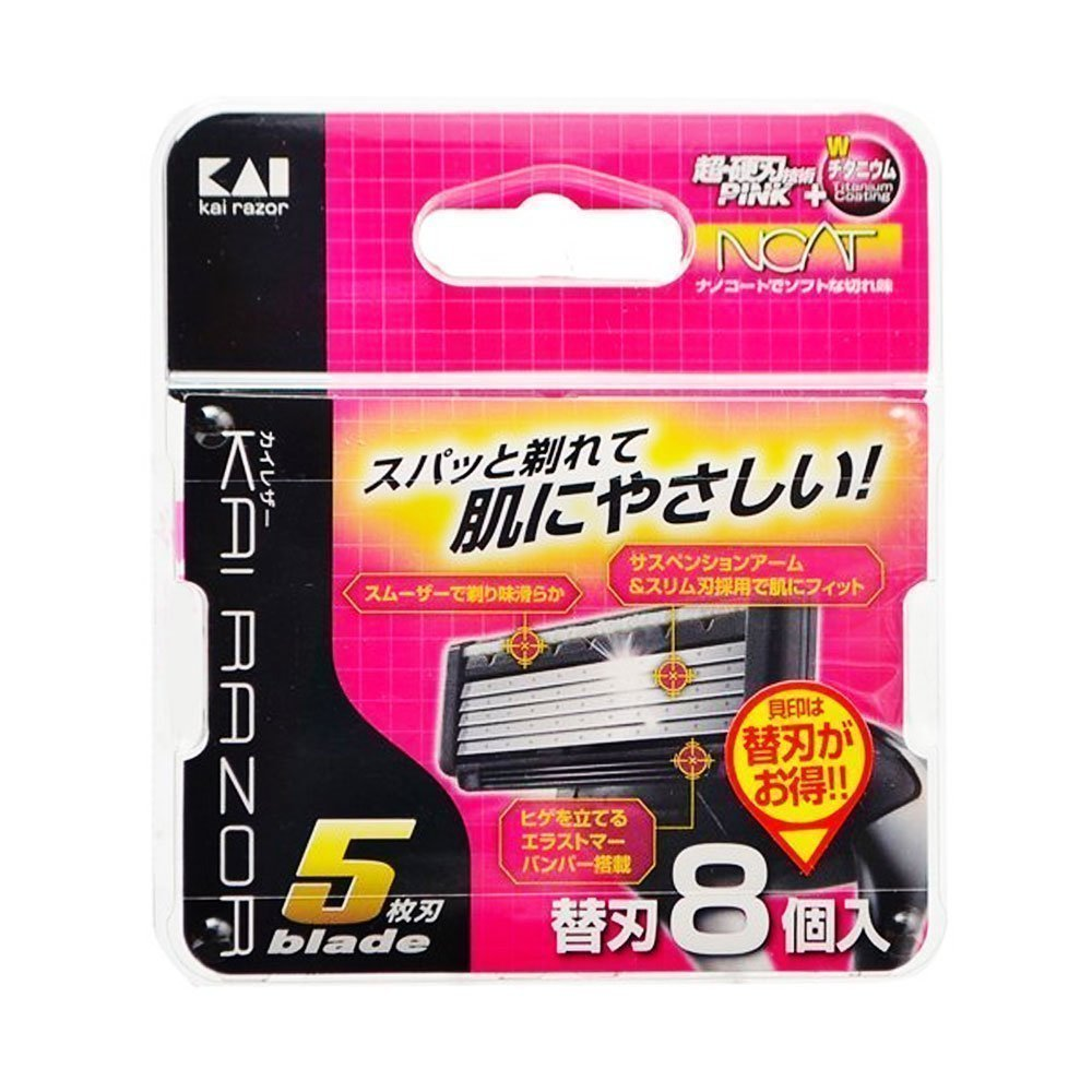 Kai Razor 8 Cartridge 5 Blade Razor Refills Made In