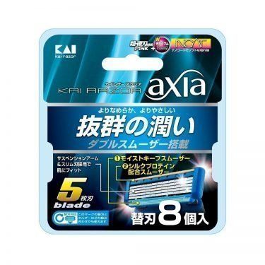 KAI Razor Axia 5-Blade Shaving Razor 8 Cartridge Refills Made in Japan