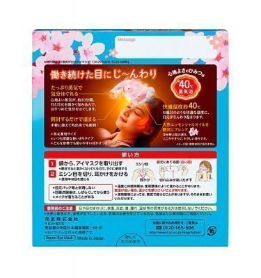 KAO Megurhythm Sakura Cherry Blossom Steam Warm Eye Mask Made in Japan