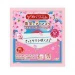 KAO Megurhythm Sakura Cherry Blossom Steam Warm Eye Mask Made in Japan