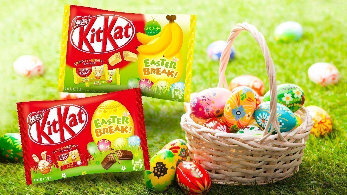 Kit Kat Banana Easter Break Available Only in Japan