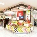Kit Kat Banana Easter Break Available Only in Japan