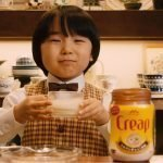 MORINAGA Creap Creamy Powder Made in Japan