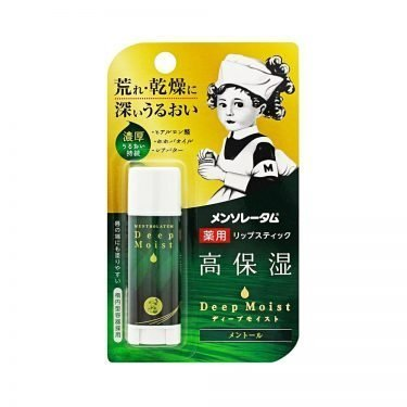 ROHTO Mentholatum Medicated Deep Moist Lip Cream Balm Made in Japan