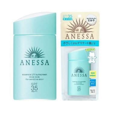 SHISEIDO New 2018 Anessa Essence UV Sunscreen Sensitive Skin Mild Milk SPF 35 Made in Japan