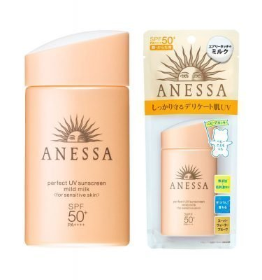 SHISEIDO New 2018 Anessa Perfect UV Sunscreen Sensitive Skin Mild Milk Made in Japan