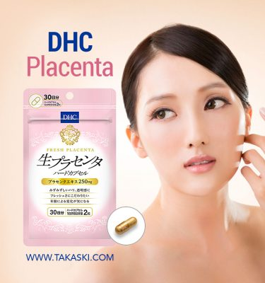 DHC Fresh Placenta Hard Capsels 30 Days Made in Japan