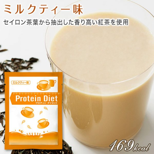DHC Protein Diet Five Flavours Made in Japan