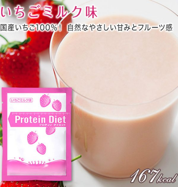 DHC Protein Diet Five Flavours including FREE diet shaker Made in Japan