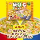 NISSIN Mug Soy & Seafood Cup Noodles 4 Servings 2 Flavours Made in Japan
