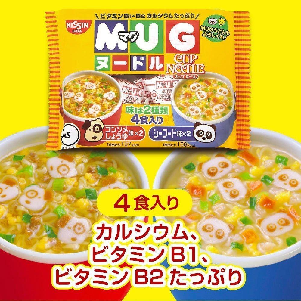 Canned Food Japan