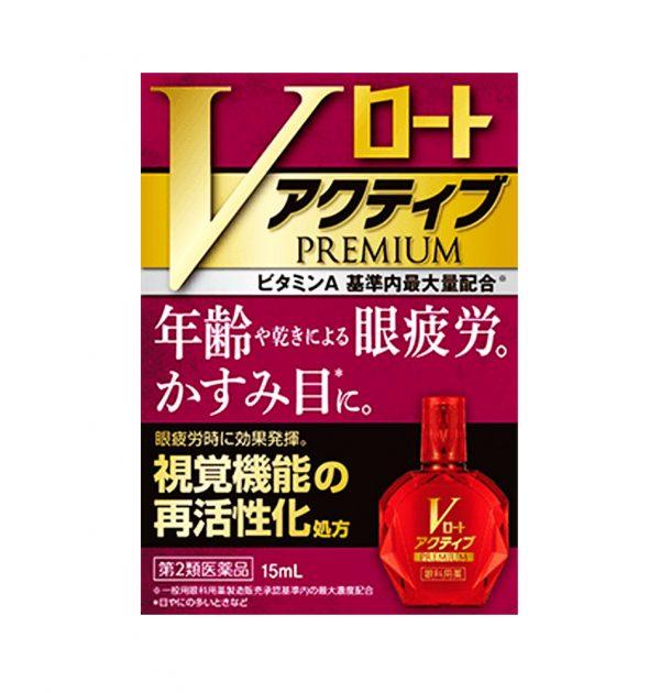 New 2017 ROHTO V Rohto Premium Active Eye Drop 15ml Made in Japan
