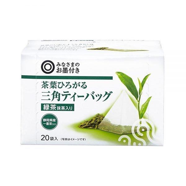 SEIYU Osumitsuki Shizuoka Sencha Green Tea 20 Bags Made in Japan