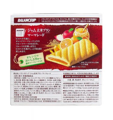 ASAHI Balance Up Jam Brown Rice Bran Orange Cookies Made in Japan