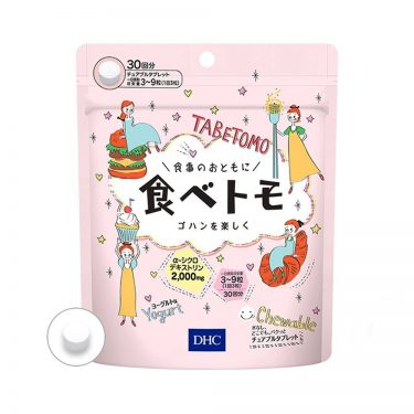 DHC Tabetomo Chewable Anti-Fat Tablets Diet Supplement 30 Days Made in Japan