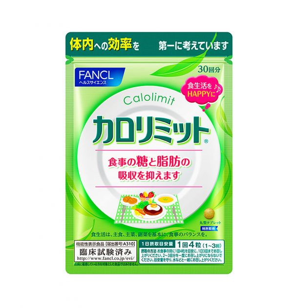 FANCL Calorie Limit Triple Block Before any High-Calorie meal Supplement Made in Japan