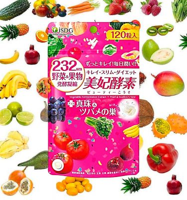 Ishokudogen iSDG 232 Beauty Enzyme Diet Supplement 120 Tablets Made in Japan