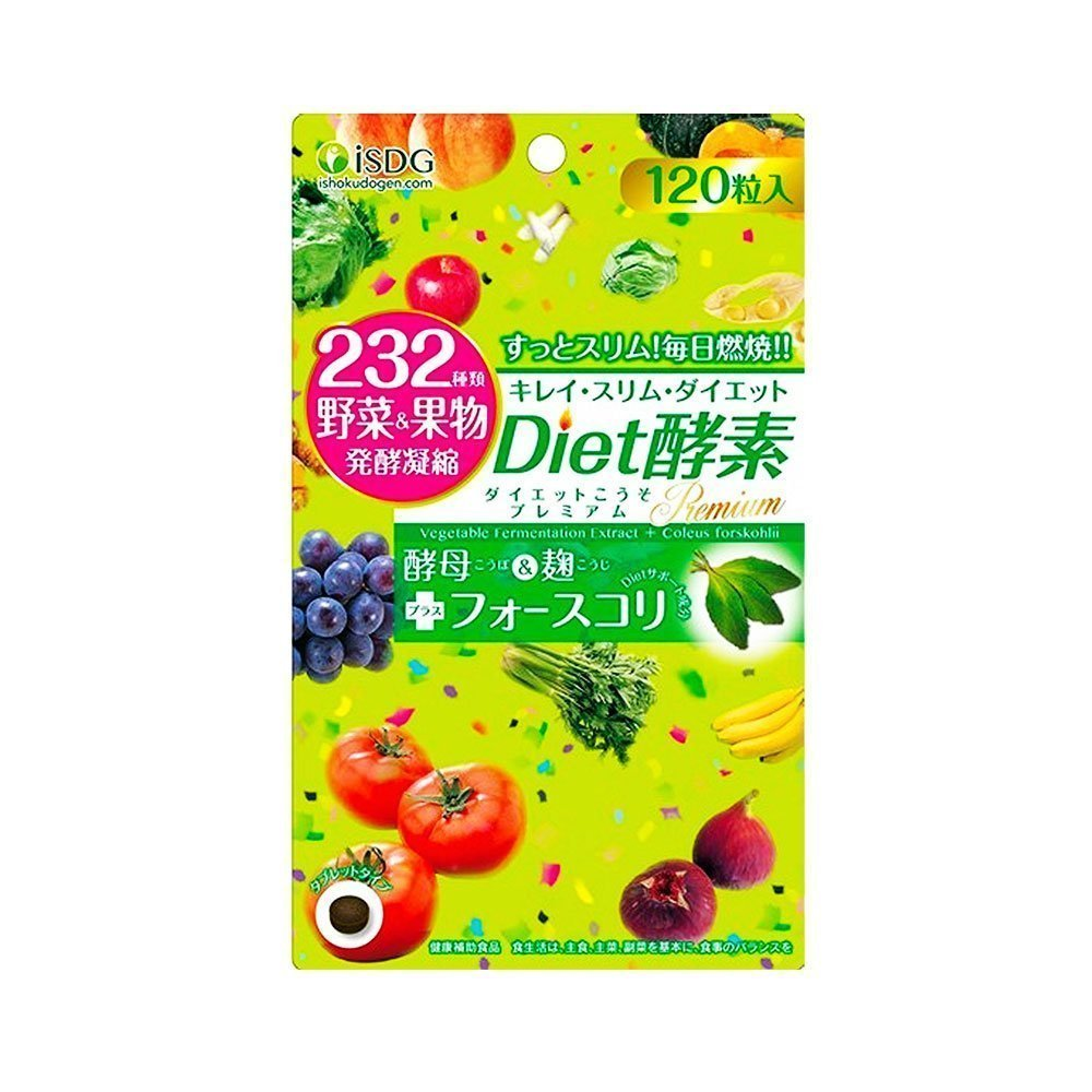 Daiso Japan Food Supplement