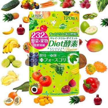 Ishokudogen iSDG 232 Diet Enzyme Premium Supplement 120 Tablets Made in Japan