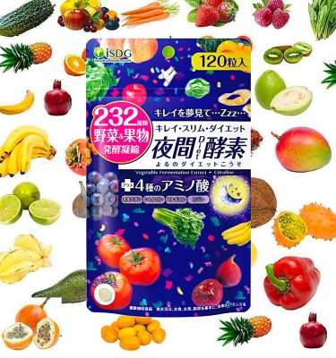 Ishokudogen iSDG 232 Night Diet Enzyme Supplement 120 Tablets Made in Japan