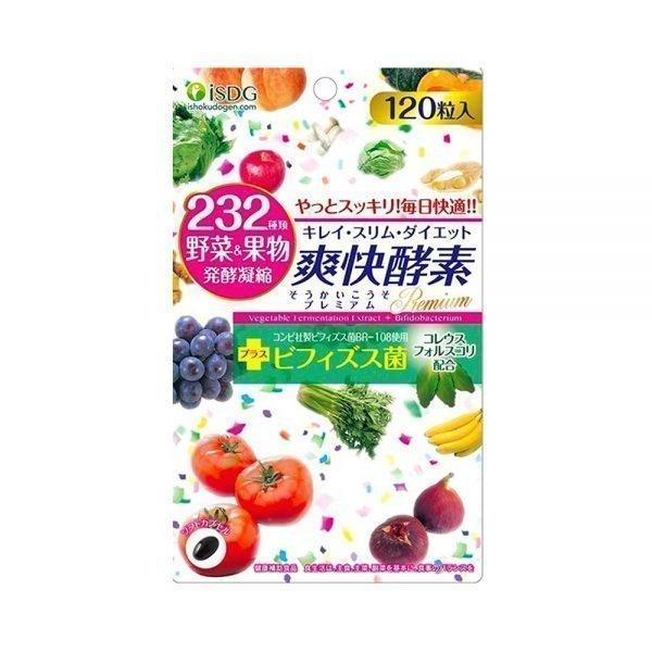 Ishokudogen iSDG 232 Soukai Enzyme Diet Supplement 120 Tablets Made in Japan