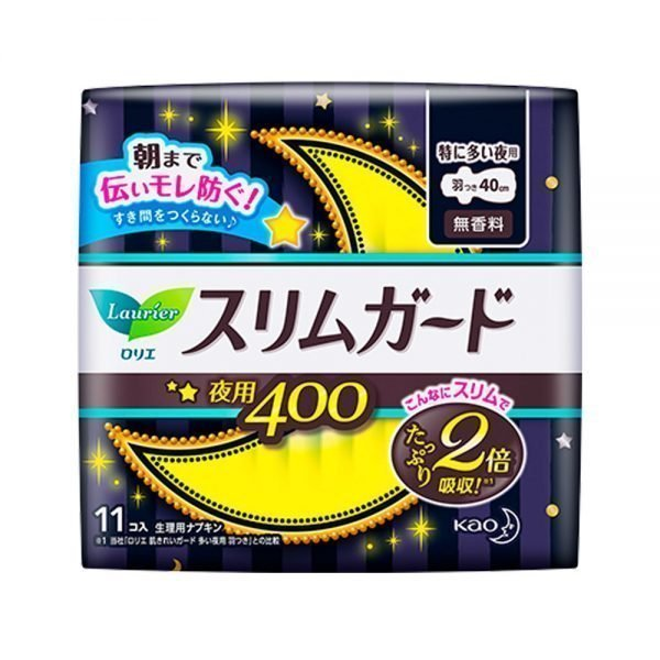 KAO Laurier Speed+SlimGuard Night Use Sanitary Pads 400 with Wings Made in Japan