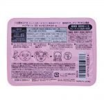 KOSE Clear Turn Essence Collagen Facial Mask Made in Japan