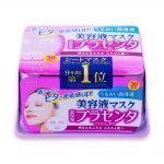 KOSE Clear Turn Essence Facial Mask with Placenta Face Masks Made in Japan