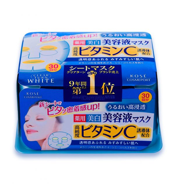 KOSE Clear Turn Essence Vitamin C Facial Mask Made in Japan