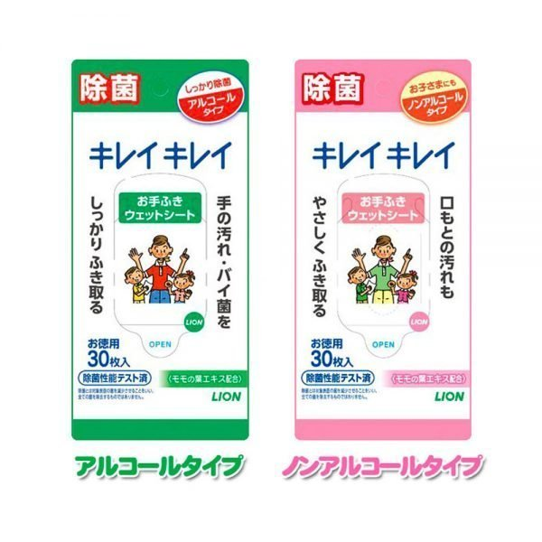 Kirei Kirei Wet Sheets Disinfection Non Alcohol 30 Sheets Made in Japan