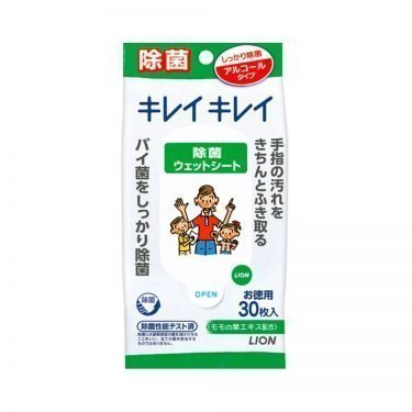Kirei Kirei Wet Sheets Disinfection With Alcohol 30 Sheets Made in Japan