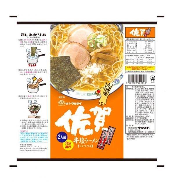 MARUTAI Saga Beef Salt Ramen Made in Japan