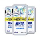 MINTIA Eight Breeze Mouth Crystal Silver Sugarless Tablets Made in Japan