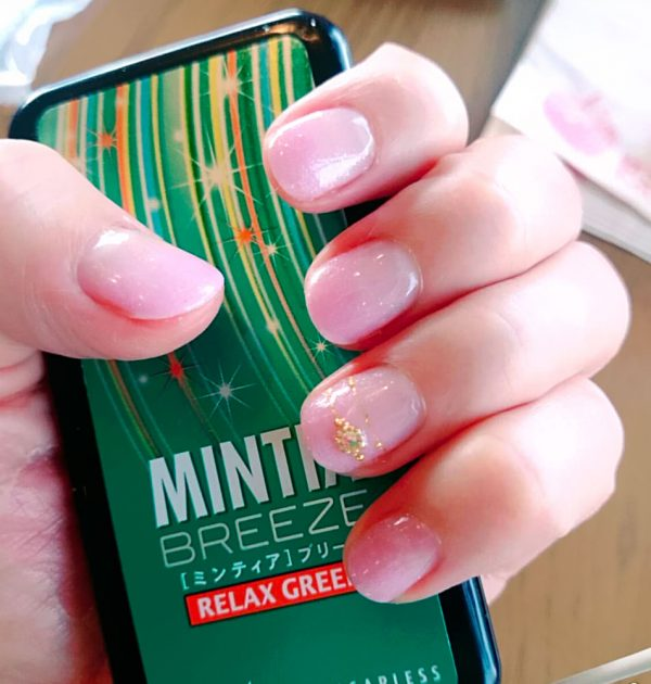 MINTIA Eight Breeze Mouth Relax Green Sugarless tablets Made in Japan