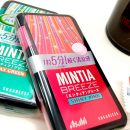 MINTIA Eight Breeze Mouth Shiny Pink Sugarless Tablets Made in Japan
