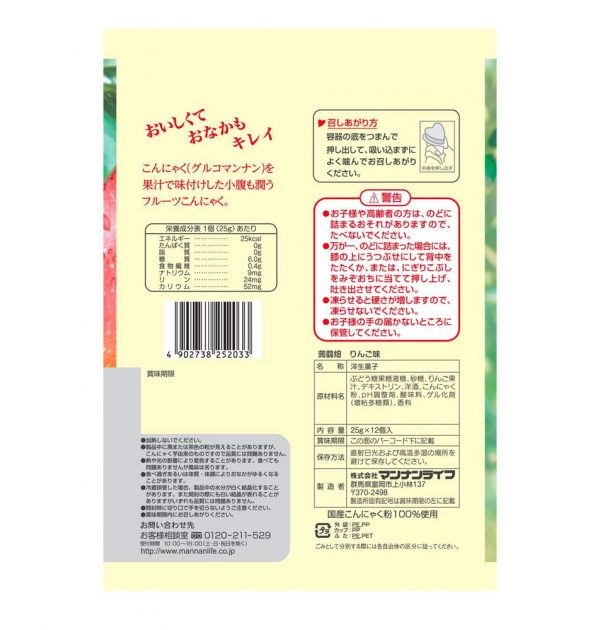 Mannan Life Konyakubatake Konjac Apple Jelly Diet Dietary Fiber Made in Japan