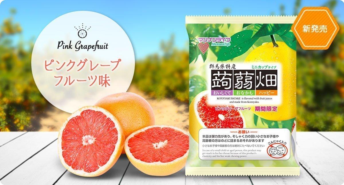 Mannan Life Konyakubatake Konjac Grapefruit Jelly Diet Dietary Fiber