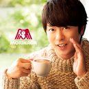 Morinaga Milk Cocoa Chocolate Drink Powder Made in Japan
