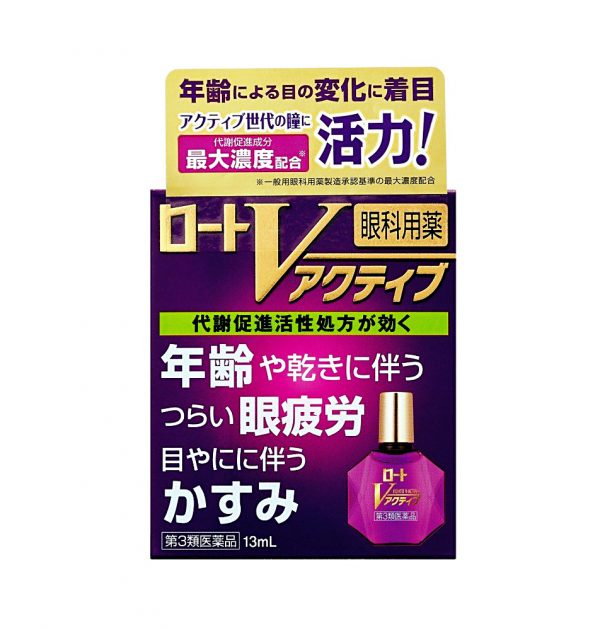ROHTO V Active Eye Drops 13ml Made in Japan