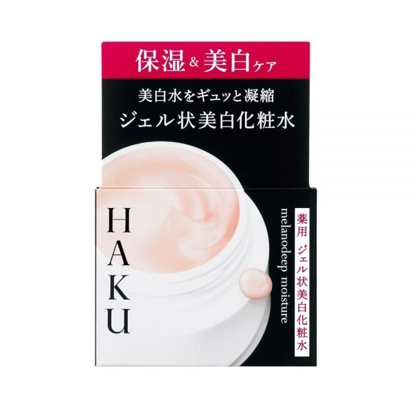 SHISEIDO Haku Melano Moisture Brightening Face Gel Lotion Made in Japan