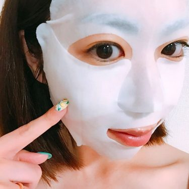 SHISEIDO Haku Melanoshield Face Mask Made in Japan