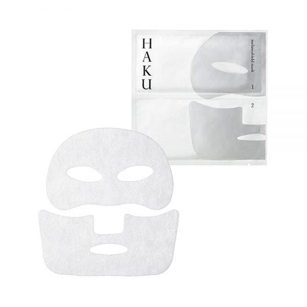SHISEIDO Haku Melanoshield Face Mask Made in Japan