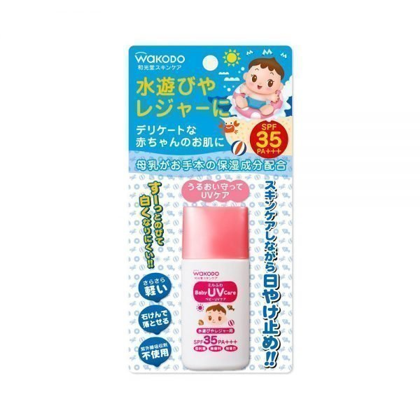 WAKODO Mirufuwa Baby UV Care Wading and Leisure SPF-21 Made in Japan