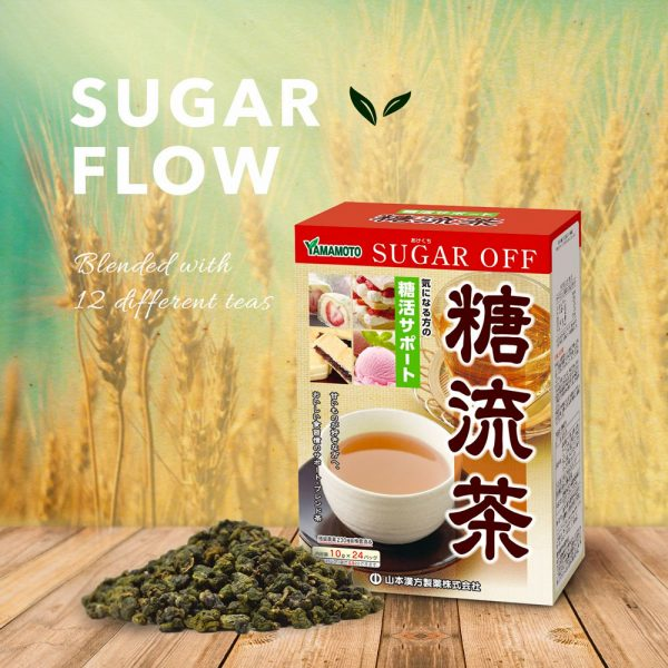 YAMAMOTO Mixed Herbal Tea Sugar Off Made in Japan
